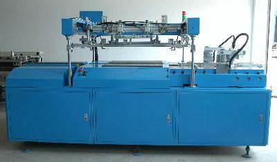 自动定位3-4PC板平面网印机