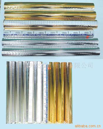 供应HMR-061-H33烫金纸