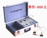 供应A-830型金属电化打标机、电腐蚀机