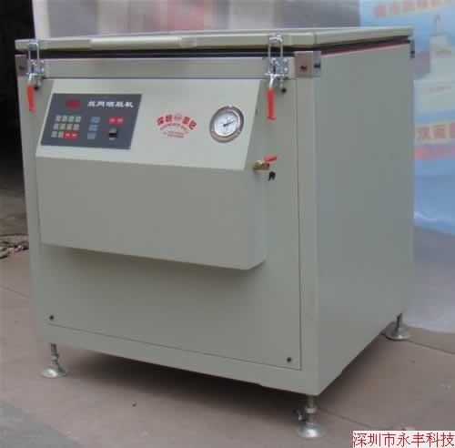供应UV机,UV灯,晒版机,晒版灯,UV变压器