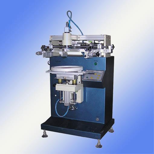 凹面专用网印机