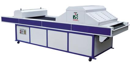 皱纹工艺固化机丝印设备