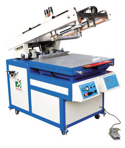 微电脑平面丝印机丝印设备