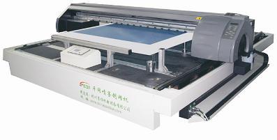 平网喷墨制网机-SDPW-A-1516