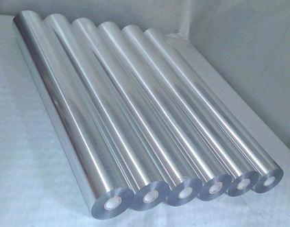 广东百度广州电化铝(烫金纸),热转移膜