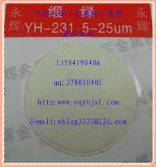缎绿珠光粉YH-231,珠光颜料,珠光涂料