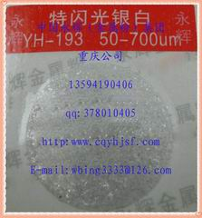 特闪光银白珠光粉YH-193,珠光涂料,珠光油墨