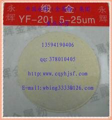 缎金珠光粉YH-201,珠光颜料,珠光涂料