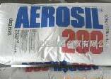 德固萨气相法二氧化硅A-200,R-972,R974,A-380