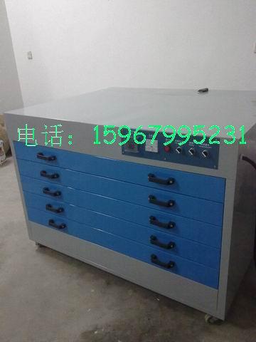 丝印烘版箱烤版机