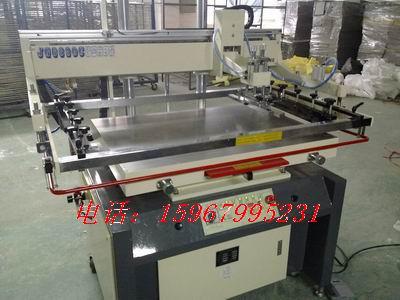 平起式精密丝印机,网印机