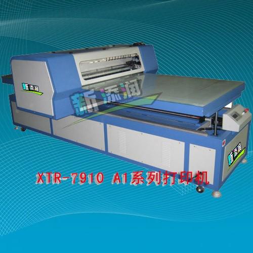 爱普生11色高速万能打印机,打印速度提升2倍