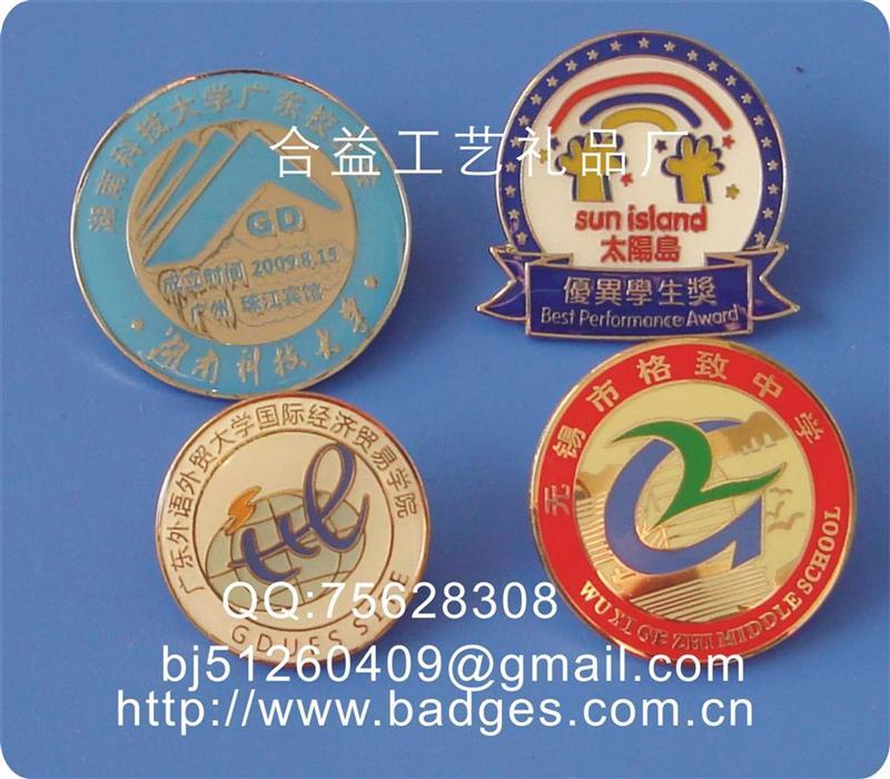 北京校徽、北京校庆纪念章、各校校徽订做
