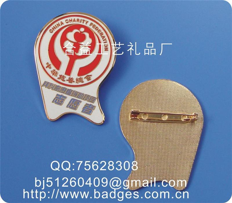 志愿者徽章、北京徽章、企业徽章订做