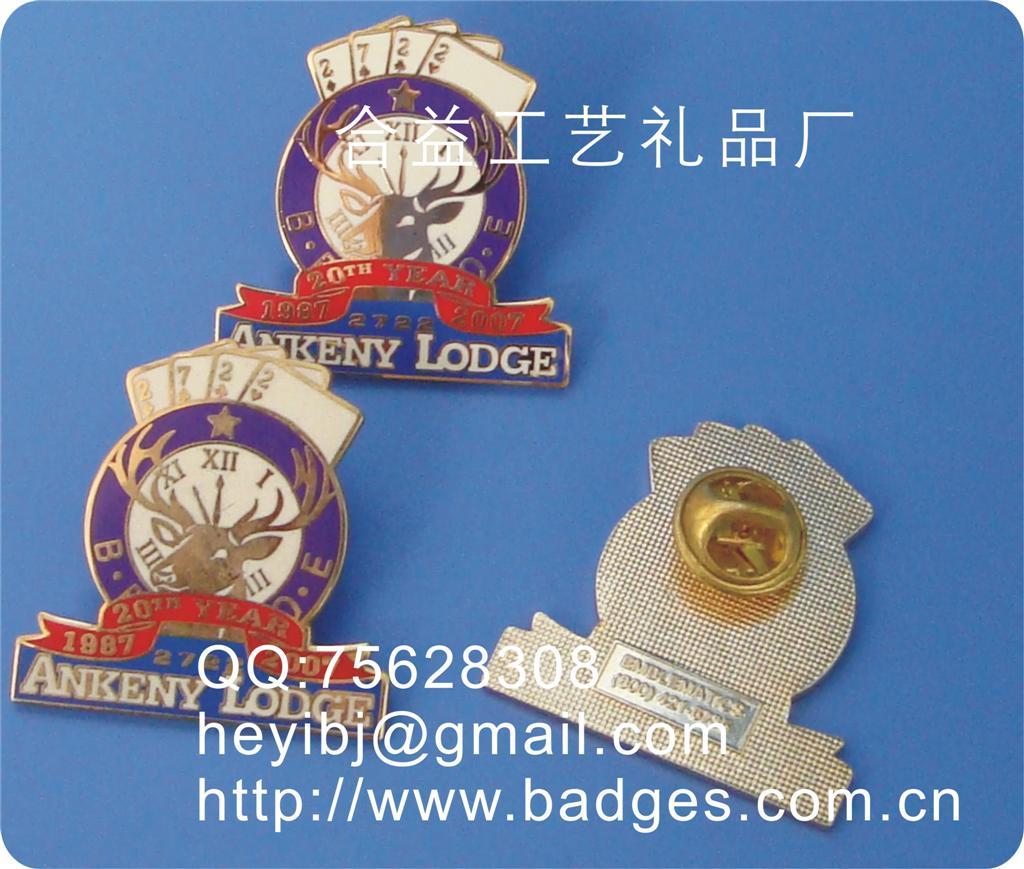 仿珐琅徽章、北京仿珐琅徽章
