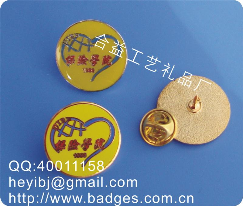 北京徽章公司、北京徽章制作、北京徽章订做
