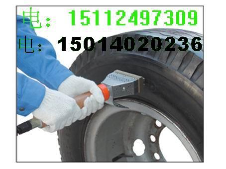 轮胎烫号机