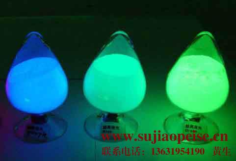 夜光粉|夜光粉可以用来丝印和喷涂吗|哪个厂家可以提供夜光粉的使用技术