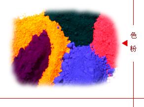 色粉|供应色粉|塑胶专用色粉|色粉厂家|色粉批发