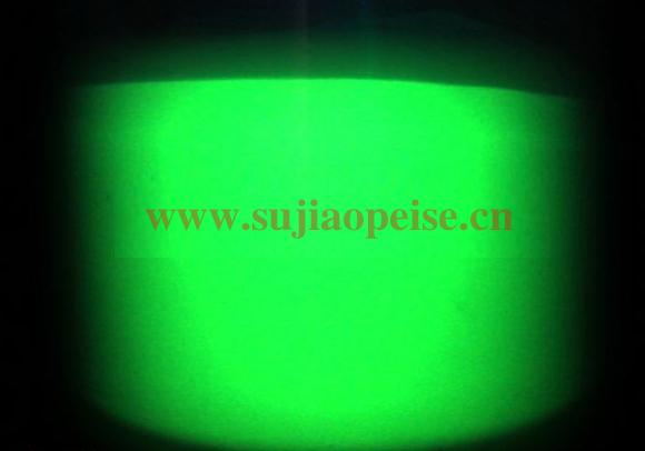 短效夜光粉|发光时间最短硫化锌|