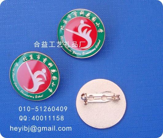 北京校徽、北京小学校徽、大学校徽订做