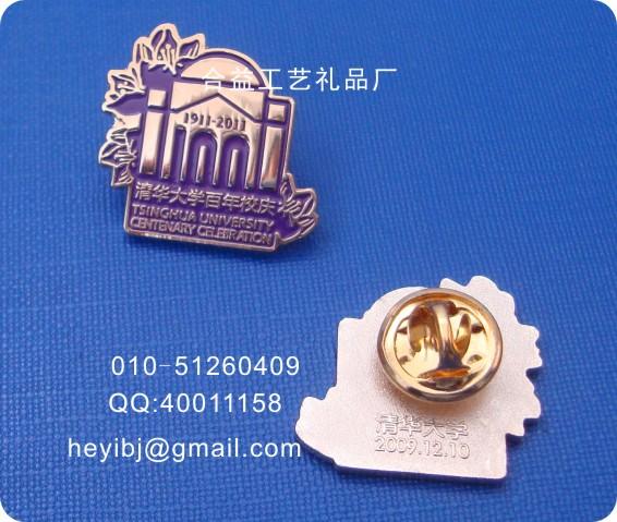 北京校庆徽章、大学校徽、校庆纪念章制作