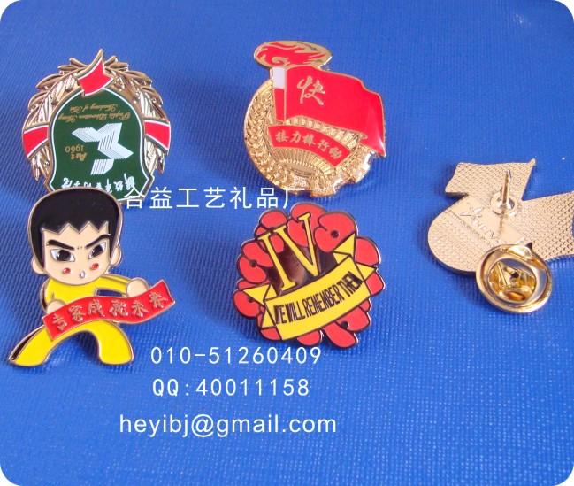 金属徽章、填色徽章、冲压徽章、专业生产金属徽章
