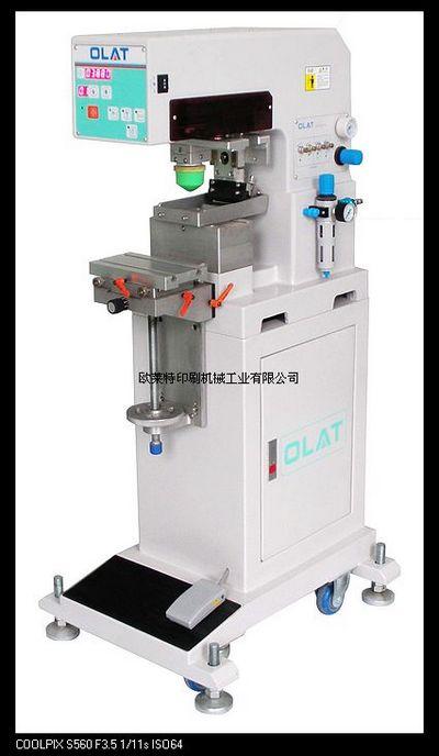 上海欧莱特智能移印机