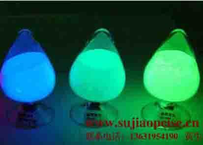 长效夜光粉的主要功能与技术指标 |供应长效夜光粉