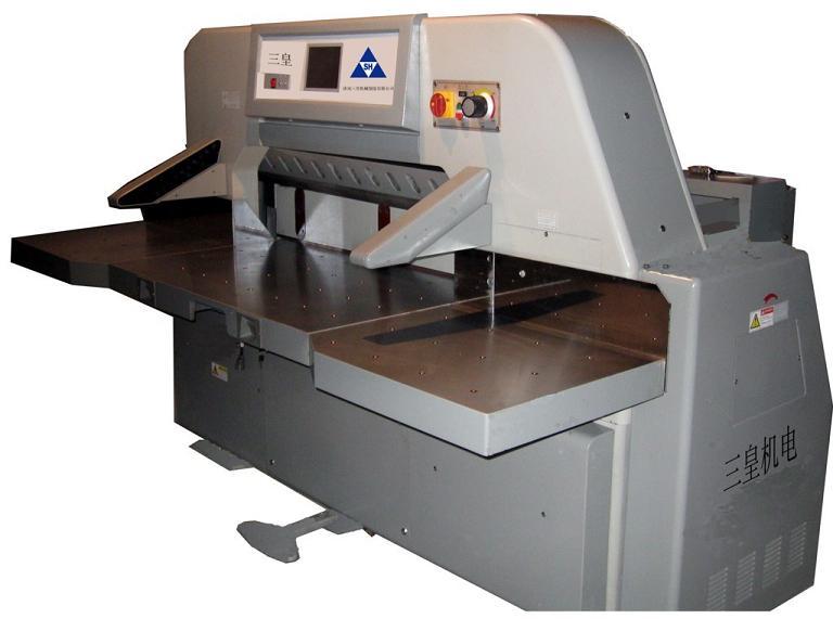 全自动数控切纸机