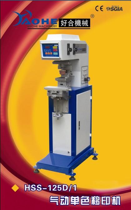 HSS-125D/1 气动单色移印机
