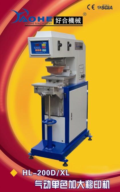 HL-200D/XL气动单色加大移印机
