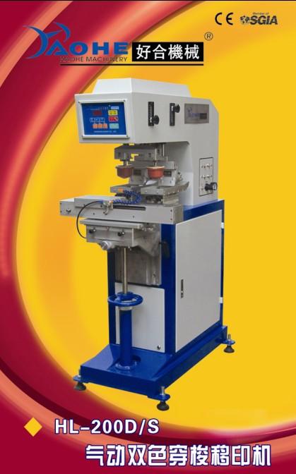 HL-200D/S气动双色穿梭移印机
