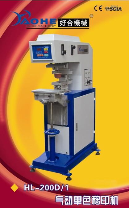 HL-200D/1气动单色移印机