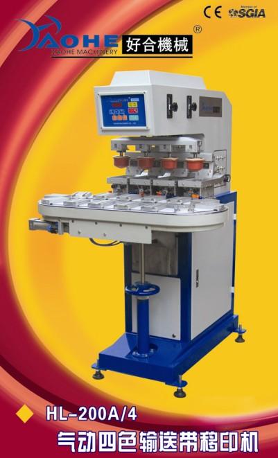 HL-200A/4气动四色输送带移印机