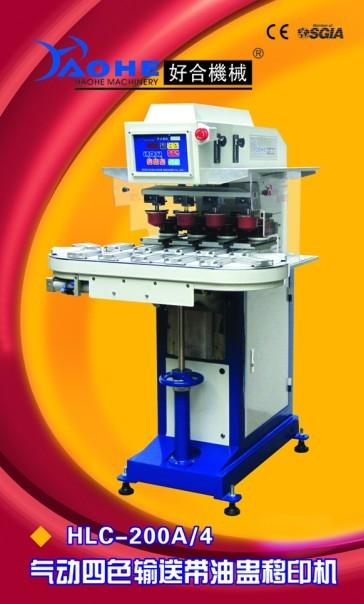 HLC-200A/4 气动四色输送带油盅移印机