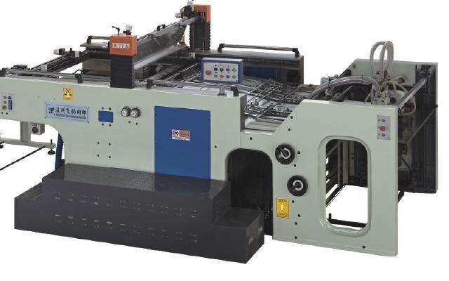 FB-720/780/1020全自动往复转滚筒式网版印刷机丝印机