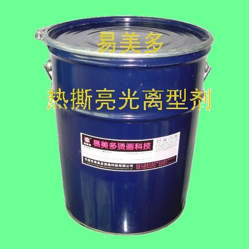 烫画离型剂、热转印离型剂、丝印离型剂、热转印材料、