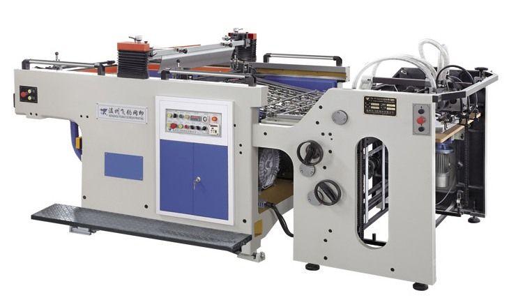 全自动往复式滚筒丝网印机