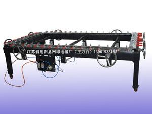 大型机械式绷网机
