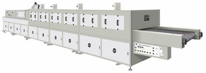 紫外红外组合式干燥机