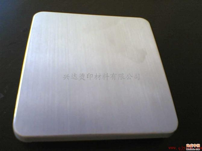供应德国库尔兹AM4153拉丝银烫金纸