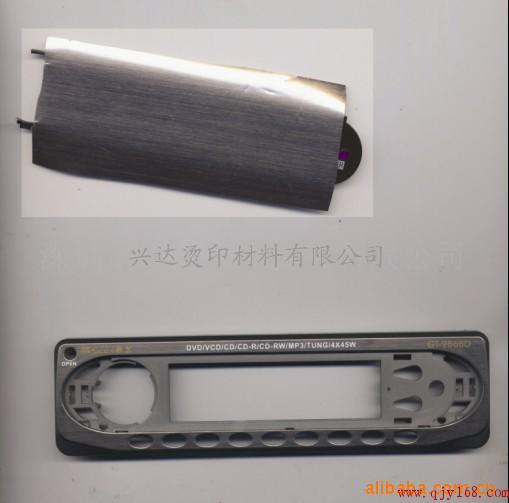供应德国库尔兹AM89470-6332AL拉丝灰烫金纸
