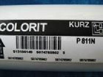 供应德国库尔兹P811N白色烫金纸