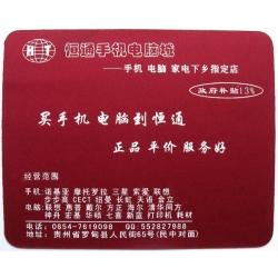 提供新疆乌鲁木齐丝网印刷 广告鼠标垫 塑胶广告扇