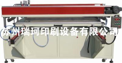 大幅面丝网印刷机、大型半自动手印台 手动丝印机