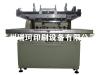 高精密斜壁式平面丝网印刷机 丝印机半自动印刷机