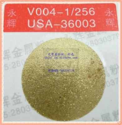 供应,金葱粉,铜箔,铝箔