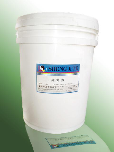 供应印花专用优质降粘剂