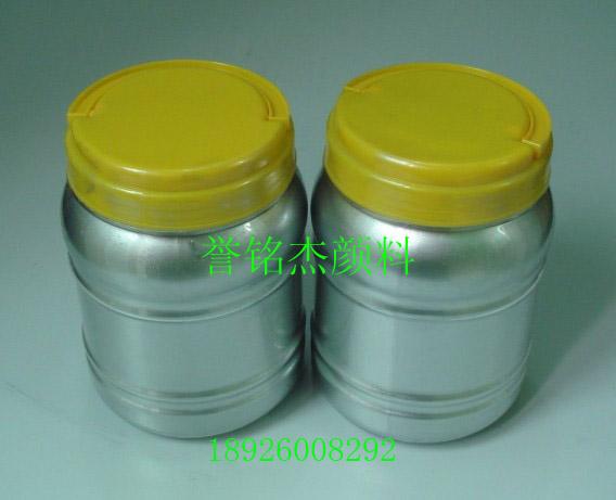 供应油墨涂料银粉 水溶银粉 超强金属感银粉 超强遮盖力银粉